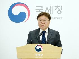 코로나19 확진·경유자 나온 피해사업장, 법인세 신고납기 3개월 직권 연장