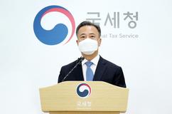 정부 부동산 담화 직후…국세청, 개발지 3차 세무조사 착수