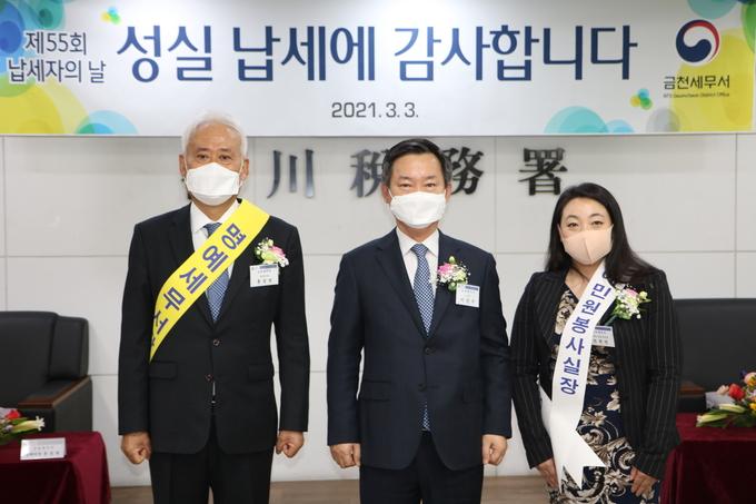 왼쪽부터 홍성열 마리오쇼핑(주) 회장, 이진우 세무서장, 전희연 (주)에너넷 대표이사.<사진=금천세무서>