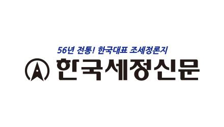 FTC, '부실 자회사 부당 지원'혐의로 롯데 칠성 음료 기소 … 12 억원
